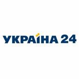 Украина 24 HD