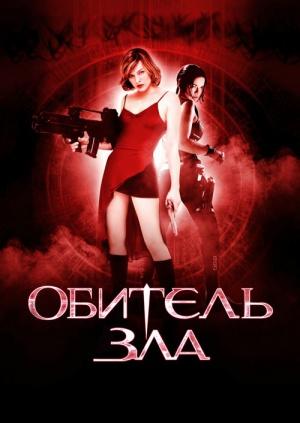 Смотреть фильм охотники на ведьм 2012 в хорошем качестве 2012