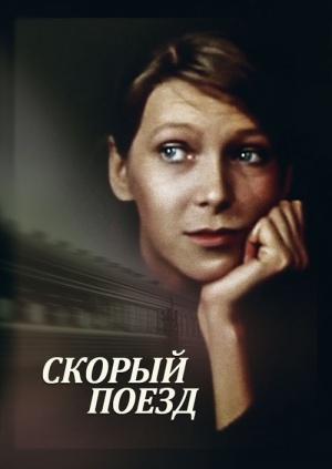 Ходит девушка в поезде смотреть онлайн видео фото 677-798