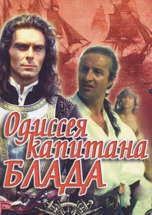 filmy-zhanra-erotika-90h-16