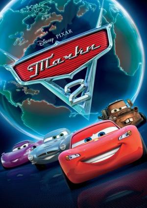 смотреть бесплатно фильм ямакаси онлайн бесплатно в хорошем качестве: