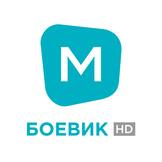 [M] БОЕВИК HD