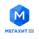 [M] МЕГАХИТ HD