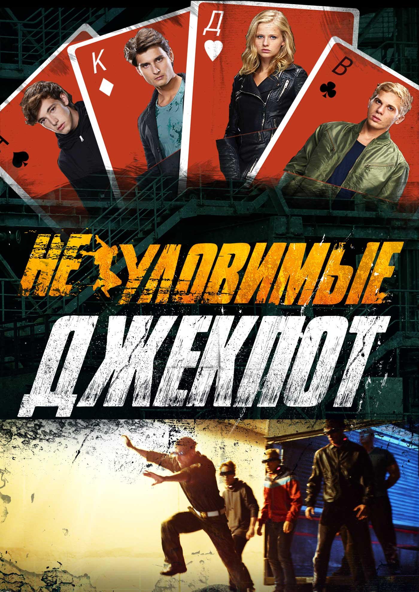 «Лучшие Российские Криминальные Сериалы 2015 Года» — 1999