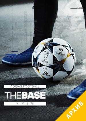 The BASE Kyiv