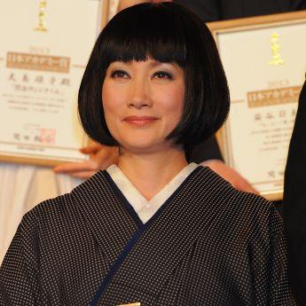 Кимико Ё