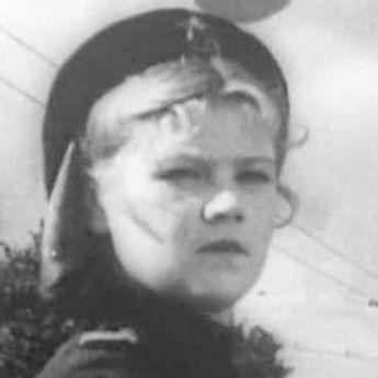 Нина Федосюк