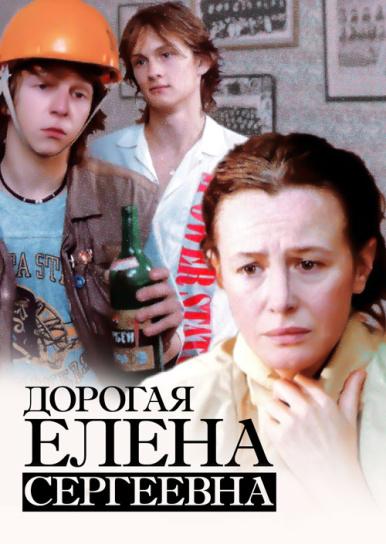 megogo-smotret-filmy-erotika-20